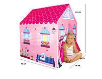 Игровая детская палатка домик для девочек