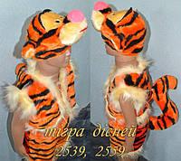 "Новогодний костюм ""Тигрик"" на рост от 98 до 116 см., 315 гр."