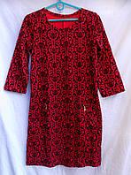 Платье женское новогоднее большой размер (полубатал) с карманами 8184 красное оптом