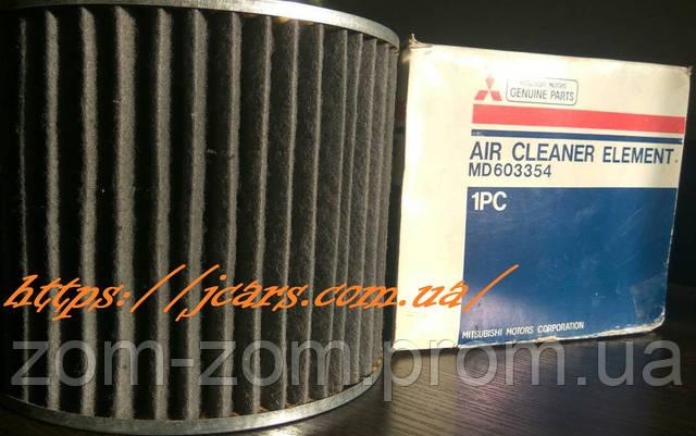 Фильтр воздушный MD603354