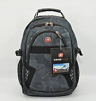 Рюкзак городской SwissGear 9363 серый, выход для  наушников, дождевик