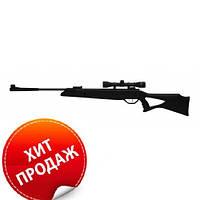 Пневматическая винтовка Beeman Longhorn (Газ.Пружинная) + прицел 4х32