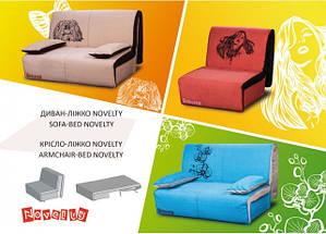 Диван-кровать Novelty 02 (Новелти) 100 см, фото 2