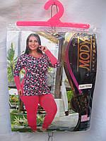 Пижама женская батал (ХБ,мультилок) Mody Турция от склада оптом 7 км Одесса, фото 1