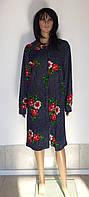 Велюровый халат размер плюс на молнии  50-60 р, женские халаты большого размера оптом от производителя