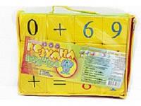 """Набор  мягких кубиков 12. """"Математика"""""""