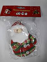 """Новогодняя игрушка-подвеска тканевая """"Санта Клаус"""" выс.12см"""
