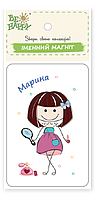 Магніт «Марина», фото 1