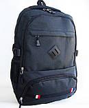 Рюкзак под ноутбук. Городской рюкзак. Стильный рюкзак. Молодёжный рюкзак. Интернет магазин рюкзаков., фото 6