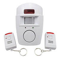 Сигнализация на батарейках для дома с датчиком движения Sensor Alarm - 5000260 - сигнализация бытовая, домашняя сигнализацию, сенсорная сигнализаия,