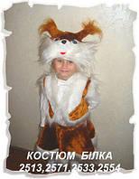 """Новогодний костюм """"Белочка"""" на рост от 98 до 116 см, 315 грн"""
