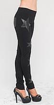 Леггинсы со звездами черные 40 зима, фото 2