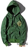 Худи ASSC Green/Gold (ориг.бирка)