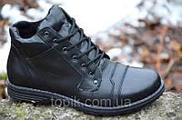 Ботинки зимние кожа мужские Original черные Харьков 2016 (Код: Б281а)
