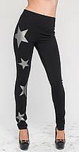 Леггинсы с серыми звездами черные 40 зима, фото 3