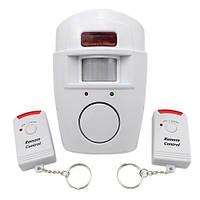 ТОП цена!  Сигнализация для дома гаража дачи, сигнализация для дома гаража склада квартиры, Сигнализа 1000260, same-to.com