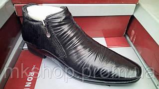 Мужские кожаные зимние туфли
