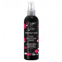 Спрей-термозащита для волос GA.MA AV31.PROTECTION