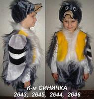 "Новогодний костюм ""Синичка"" на рост от 98 до 116 см, 315 грн"