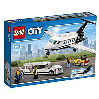 Конструктор LEGO City Aerport Служба аэропорта для VIP-клиентов 60102