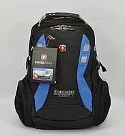 Рюкзак городской SwissGear 9371 черный с синим, выход для USB, наушников