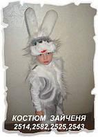 Новогодний костюм Зайчика на рост от 98 до 116 см, 315 грн