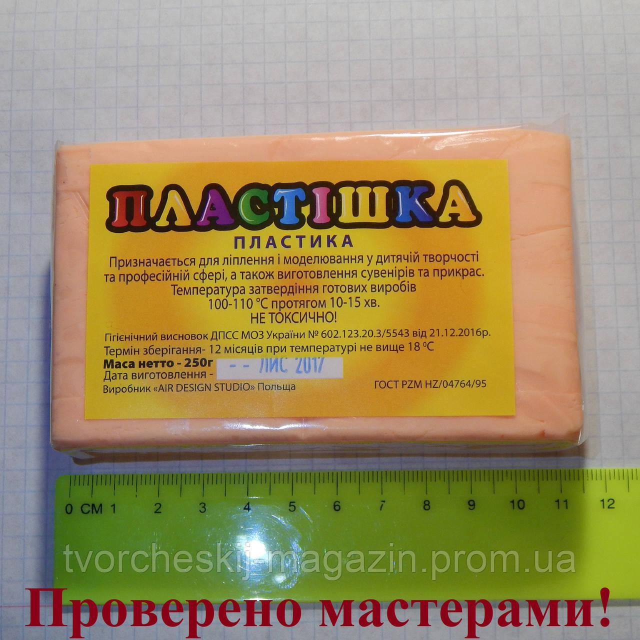Полимерная глина Пластишка, цвет бежевый 250 г.