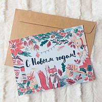 Новогодние подарочные открытки