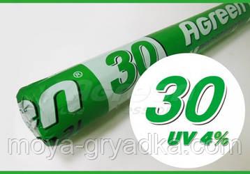 Агроволокно укривне в рулонах П-30 (1,6х50)