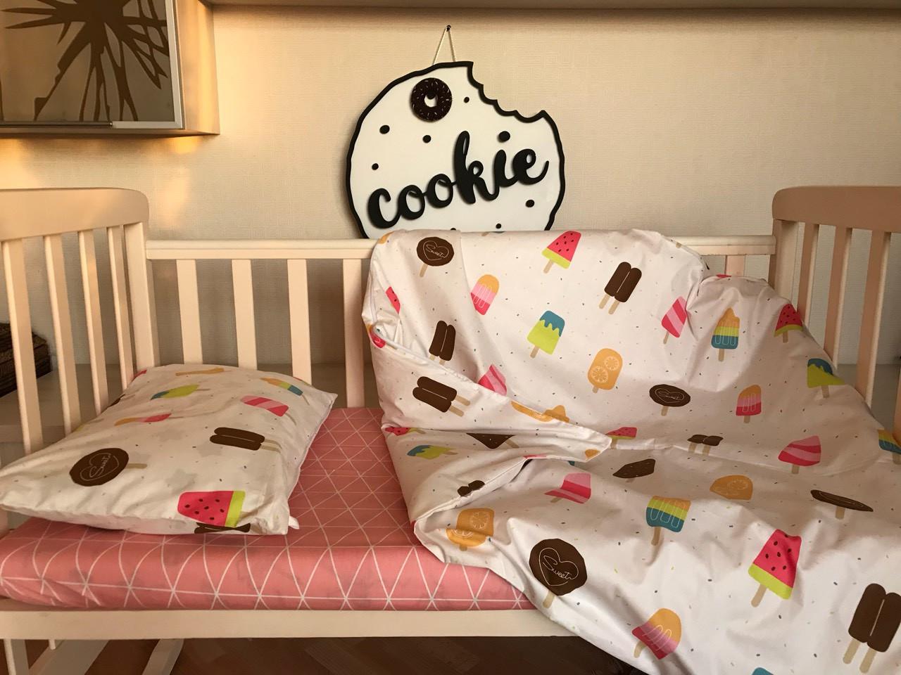 """Постіль у дитяче ліжечко """"Морозиво"""""""
