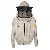 """Куртка пчеловода (ткань) на молнии, с защитной маской """"Lyson"""", р-р S, M, L"""
