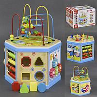 Развивающая деревянная игрушка (бизиборд, пальчиковый лабиринт) 23089