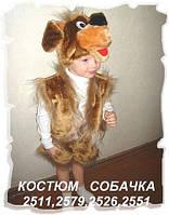 """Новогодний костюм """"Собачка"""" на рост от 98 до 116 см, 315 грн"""