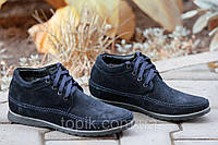 Ботинки замша полуботинки туфли зимние кожа мужские темно синие на шнурках Харьков (Код: Б137а)