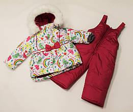 Детский зимний костюм двойка Радуга