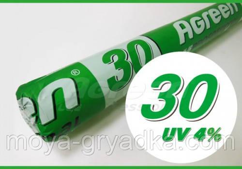 Агроволокно укривне в рулонах П-30 (3,2х50)