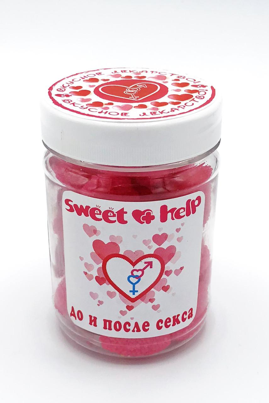 "Sweet help (вкусная помощь) ""До и после секса"" 250мл"