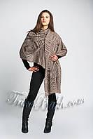 Ажурный вязаный женский шарф