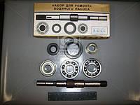 Ремкомплект насоса водяного А-41 (с валом) (нового образца) (производство Украина) (арт. Р/К-917), ABHZX