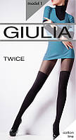 GIULIA TWICE 120