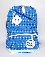 Стильный городской рюкзак на каждый день