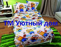 Подростковое и полуторное постельное белье Миньёны