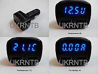 Универсальное зарядное устройство USB в прикуриватель авто / Ток до 3 А / Вольтметр / Термометр / Амперметр