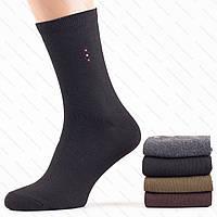 Носки цена фото 33003. В упаковке 12 пар., фото 1