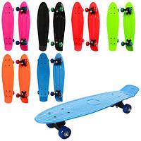 Скейт MS 0847 (6шт) пенни, 55-14,5см(пластик-антискол),пластик подвеска,колесаПВХ,подш608Z,6 цветов,