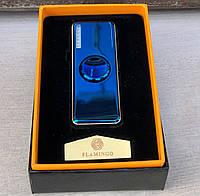 Зажигалка USB накал - спиннер (синяя/золото/черная)
