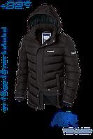 Куртка зимняя синяя для мальчика подростка
