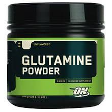 Glutamine Powder Optimum Nutrition 600 g