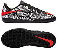 Детские футзалки Nike Phelon II Neymar IC 820186-061 JR