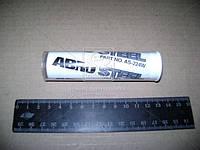 Сварка холодная белая 57гр ABRO (арт. AS-224W), rqz1